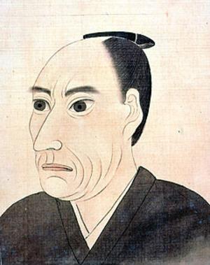 Egawa