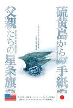 Iwojima_1