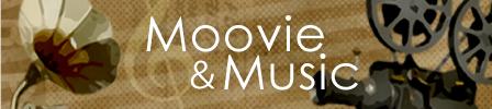 カテゴリー・映画&音楽