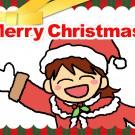 ドタキャンと年賀状とメリークリスマス!