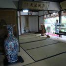 萩旅行日記:その6★風雲児たち編「萩城&城下町編2」