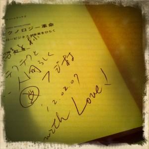 サイン&メッセージ