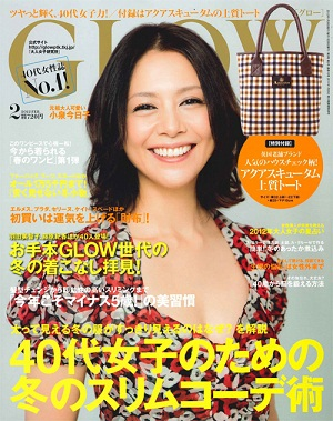 40代女子のための雑誌・・・らしい。