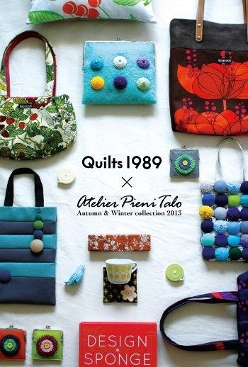 バッグと小物展 ~Quilts1989×Atelier Pieni Talo~