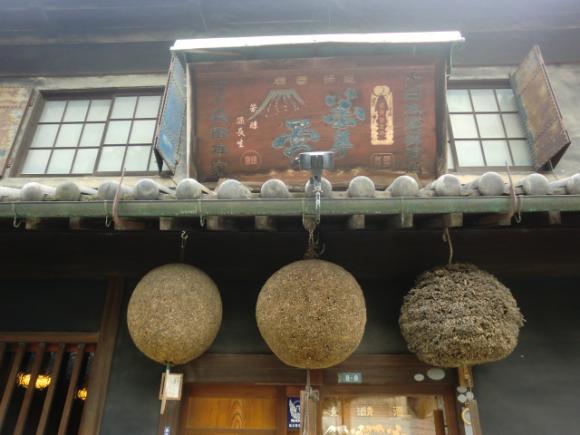 倉敷・お店