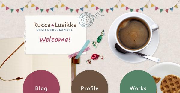 ようこそRucca*Lusikkaへ