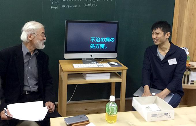 藤村靖之先生と株式会社budori代表・有村正一さん