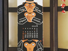 カレンダーは毎年、越前和紙のこのシリーズを愛用です。