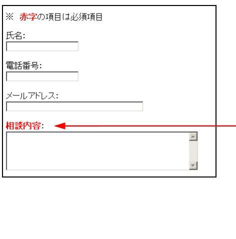 音声読み上げソフト等により情報を理解できないウェブページの例