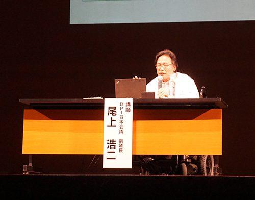 DPI(障害者インターナショナル)日本会議副議長の尾上浩二さん