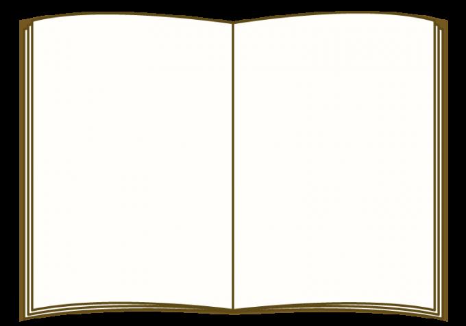 見開きのノート。さあ書き始めよう。
