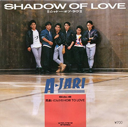 デビュー曲 SHADOW OF LOVE