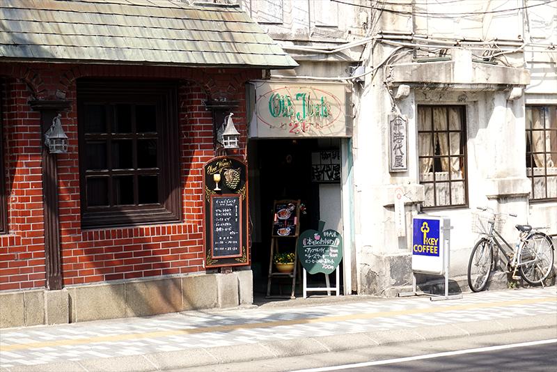 昭和レトロな喫茶店。その名も「時代屋」