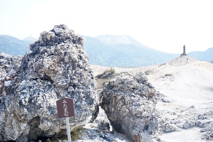 最果ての地、恐山
