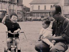 町の歴史は「道」が覚えている〜30年ぶりの故郷まち歩き
